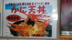 お仲間募集してます。(長野県東北信)  ハセガワのSFプラモの箱絵 みたいだぞよ。