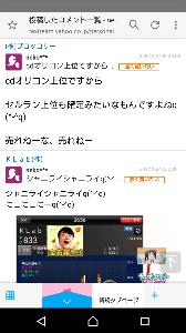 2706 - (株)ブロッコリー 売ったゴミ乙!