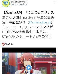 2706 - (株)ブロッコリー そういえば、忘れてましたけどテーマソング2曲のMV製作中って言ってましたよね! ST☆RISHはシャ