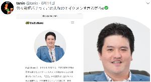 2706 - (株)ブロッコリー > 勝った >  > しゃああああああ!!!  ポッチャリ~ 白大福~社長wwww