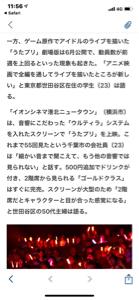 2706 - (株)ブロッコリー だってヨ !!!