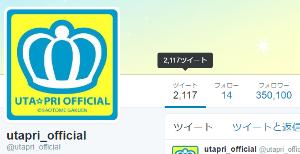 2706 - (株)ブロッコリー ほれw 祝フォロワー35万超え!
