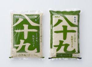 三文字熟語しりとり 八十九  北海道産米「おぼろづき」の特別栽培米だったような。 八十八(米)にもう一手間掛けたという意