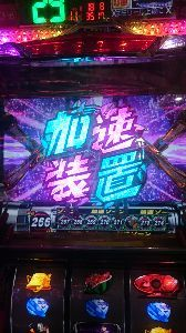 3606 - (株)レナウン まだまだまだまだ初動の初動の初動の初動!!!!!!!!!
