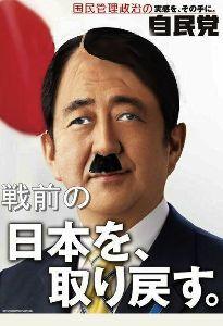 3606 - (株)レナウン レナノミクスでに日本をとりもろす!