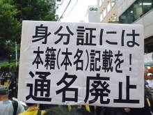 """""""人身売買された慰安婦""""とはこれいかに・・ 憲法違反なんて、いくらあってもいいんだよ!!!                """"法の下の"""