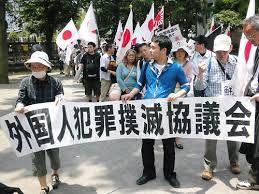 イスラム国の声明は日本政府と国民を区分している 韓国が反共軍事国家の正体を隠すのを止めたみたいですね!     これじゃ「赤狩り」の」生き残りである