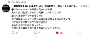 In history *メモ* あさだよ(Barakuobama)はイルミナティの上位、私が初めて初めてイルミナティ(日本
