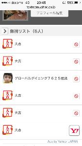 7779 - CYBERDYNE(株) 今日のおみくじ 爆