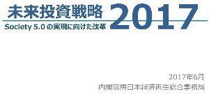 7779 - CYBERDYNE(株) 久野さんのブログの情報発信がおもしろい。 h ttps://ameblo.jp/taka-kuno/
