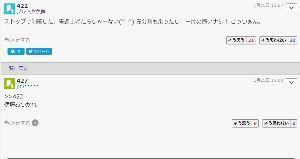 7779 - CYBERDYNE(株) おっ伊藤お疲れ! by上司