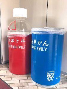 7779 - CYBERDYNE(株) わかりやすくてかわいい! 筑波大学に設置されたゴミ箱が「素晴らしいデザイン」と話題に なるべく多くの