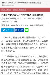 7779 - CYBERDYNE(株) これ