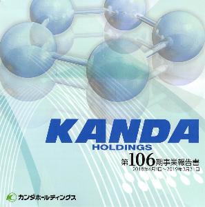 9059 - カンダホールディングス(株) 【 株主優待 到着 】 (100株) 1,000円図書カードNEXT。 ※デザインは毎回、一緒です