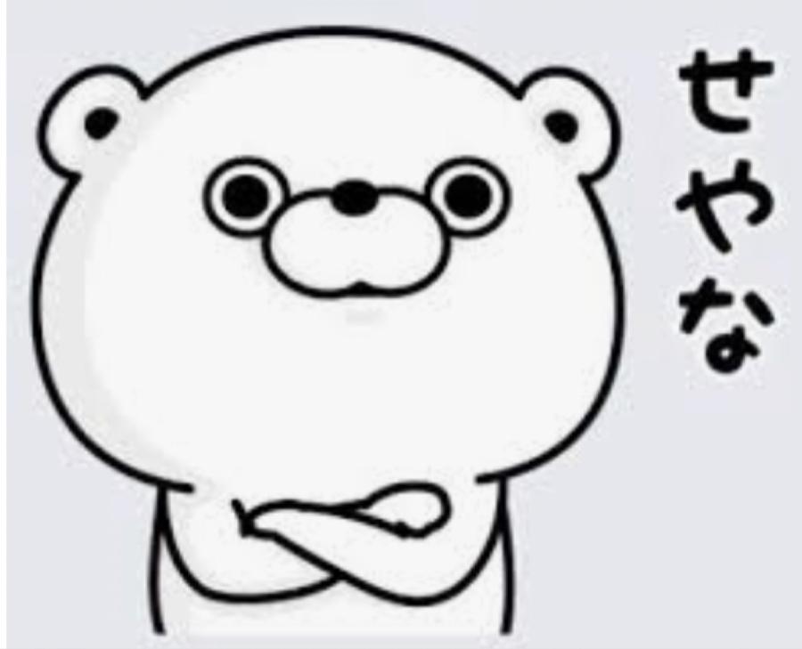 8704 - トレイダーズホールディングス(株) 個人凍死家の終着駅ですね〜