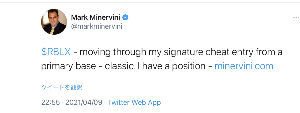 米国株情報 $rblx   ミネレヴィニ氏がポジション宣言。 爆上げの可能性。