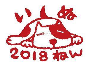 こん☆ 賀正♪ 今年も よろしく お願いします(^^)v
