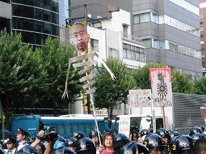 福島原発の責任は自民党政府にあり! 天皇制について              その経緯をご存知ですか???      天皇制という言葉が