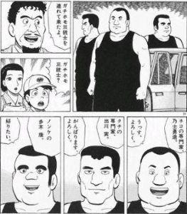 2776 - 新都ホールディングス(株) ( ๑´•ω•)੭_□ ソッ