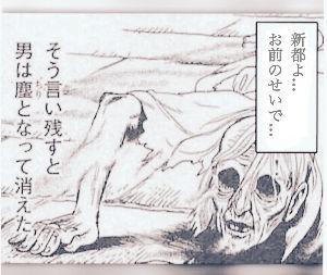 2776 - 新都ホールディングス(株)  д・).....た、す、け、て、