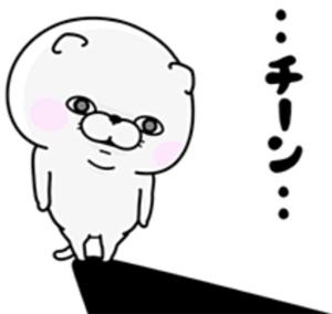 2776 - 新都ホールディングス(株) pokさぁんo(`ω´ )o