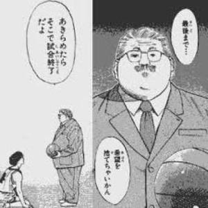 2776 - 新都ホールディングス(株) .