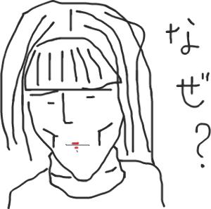 2776 - 新都ホールディングス(株) くすんっ!くすんっ!