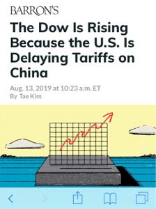 GOLD - バリック・ゴールド 喜んだのも束の間、中国への関税延期でゴールド系今日は下げまくり😭