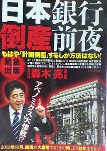 「読書」但し乱読専門で! その内、   念願の¥安が止まらなくなるよ  トリプル安+japan全面売り $/¥・・・¥