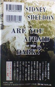 「読書」但し乱読専門で! この2〜3年前NYで人気だった Sidney Sheldonの「Ⅱ」を読み始めたが・・・。 かなり飛