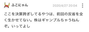 9629 - ピー・シー・エー(株) お前がいってよしだよw
