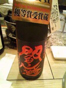 5856 - (株)エルアイイーエイチ  きょうも黒閻魔キープしたから週明け1円上がって下さい!