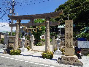 バイクに乗ろう神奈川 んで、 東の叶神社。  ちなみに、西から東に船にで渡りました。 テンションあがるぅ~👍