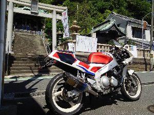 バイクに乗ろう神奈川 みなさん   おはようございます❗ 今日は、御朱印めぐりしに来てます❗ まずは、 第1ステージ 横須