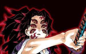 3547 - (株)串カツ田中ホールディングス 減損ネタが出てくるとは、さすがウリ鬼筆頭のtayさんだね ウリにはこんな怖い人がいるから気をつけたほ
