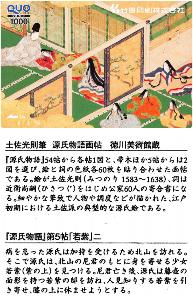 7875 - 竹田印刷(株) 【 株主優待 到着 】 (100株) 1,000円クオカード ー。