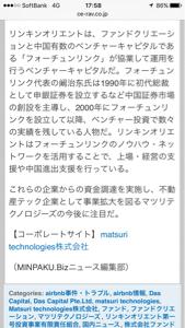 3266 - (株)ファンドクリエーショングループ マツリテクノロジーズ民泊マンスリーファンド