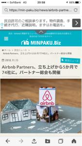 3266 - (株)ファンドクリエーショングループ Airbnb partners 立ち上げから5ヶ月で74社に❗️ matsuri technolog