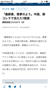 3161 - アゼアス(株) コレじゃね?