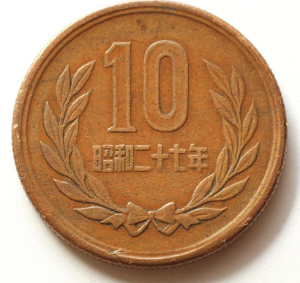 3161 - アゼアス(株) ワンコイン不可避