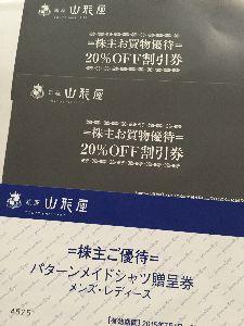 8215 - (株)銀座山形屋 ロロピアーナの生地で1着作るかな!(´・ω・`)