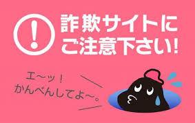 創価学会員の語り場 現在日本では、新種の詐欺「オレ神様詐欺」による被害が相次いでいます。