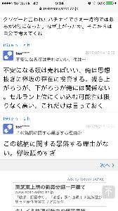 3667 - (株)enish > 【Re:人に能書き垂れる前に > 過去投…】過去投稿からも何も