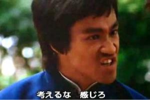 3667 - (株)enish 安心しろ〜い  キセキまたくるから…♪(´ε` )