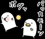 3667 - (株)enish ば、ばっかもーーーーん!!