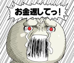 3697 - (株)SHIFT Rey銘柄崩壊的中wwwwwwwwwwwwwwwwwwwwwwwwwwwwwwwwwwwwwwwww