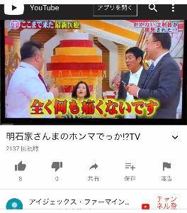 4242 - (株)タカギセイコー 1万円通過不動心!!!!!  タカギセイコーは今年の2月、医療機器の製造、販売を手掛けるアイジェック