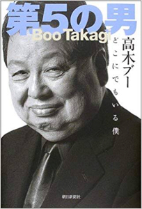 4242 - (株)タカギセイコー 今日は良かった!