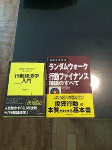 シベリア大学 YAHOO校 先日の本は難しそうだったので、写真の本にしました^ ^。 これで体系的に勉強してみます。前期2単位ゲ