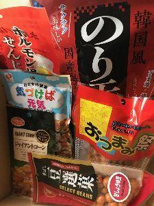 7601 - (株)ポプラ 【 株主優待 到着 】 ポプラ菓子珍味セット 6種類 -。
